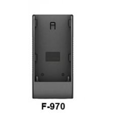 F970 DSLR Battery Plate
